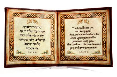 The Divine Blessing, on Authentic Parchment: Hebrew and English  -     By: Holy Land Gifts