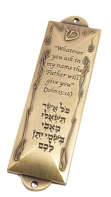 Brass Mezuzah: John 15:16, Hebrew and English  -     By: Holy Land Gifts