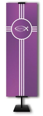 Ichthus on Trinity Cross on Purple Field Fabric Banner, 2' x 6'  -