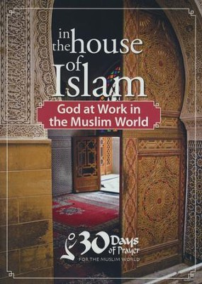 In the House of Islam, DVD   -