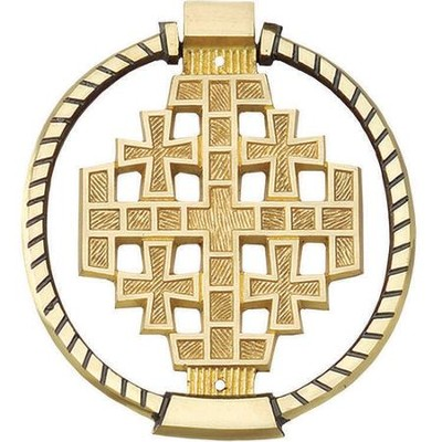 Jerusalem Cross Door Knocker  -