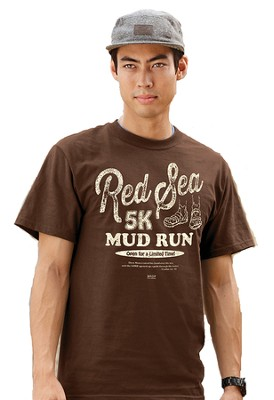 Red Sea Mud Run Shirt, Brown, Small (36-38)  -