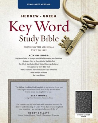 KJV Hebrew-Greek Key Word Study Bible, bonded leather, black-indexed  -     Edited By: Spiros Zodhiates