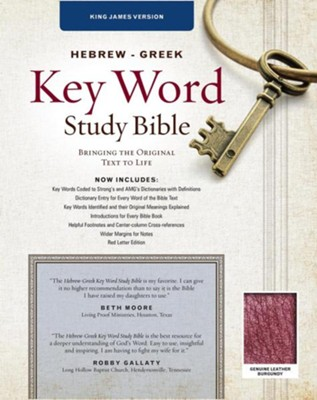 KJV Hebrew-Greek Key Word Study Bible, genuine leather, burgundy-indexed  -     Edited By: Spiros Zodhiates