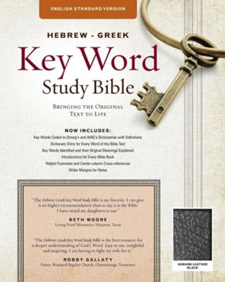 ESV Key Word Study Bible, Genuine Leather, Black, Thumb-Indexed  -