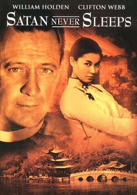 Satan Never Sleeps (1962), DVD   -