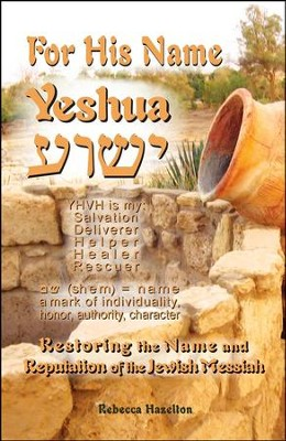 For His Name Yeshua  -     By: Rebecca Hazelton