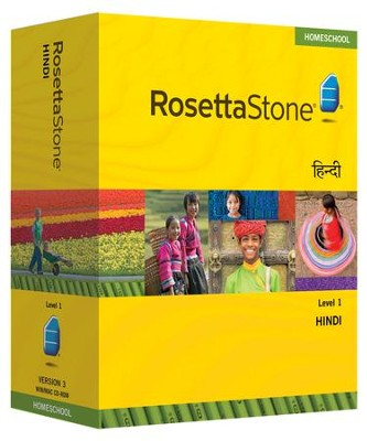 Rosetta Stone Hindi Level 1 with Audio Companion Homeschool Edition, Version 3  -