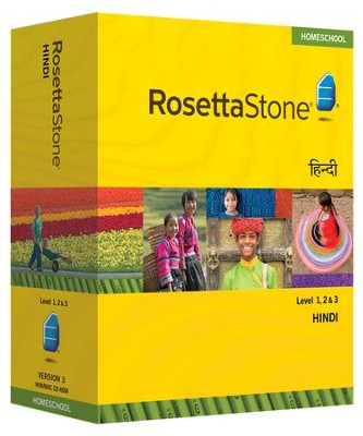 Rosetta Stone Hindi Levels 1,2 & 3 Set with Audio Companion Homeschool Edition, Version 3  -