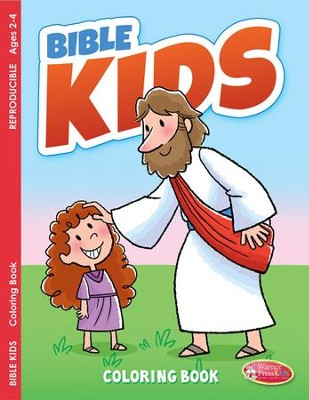 Bible Kids Coloring Book (ages 2 to 4)  -