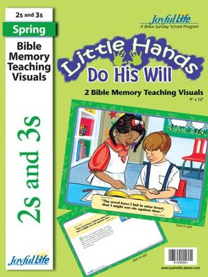 Little Hands Do His Will (ages 2 & 3) Bible Memory Verse Visuals (Spring Quarter)  -