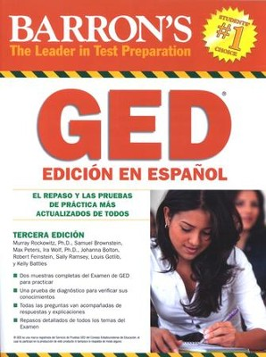 Barron's GED: El examen de equivalencia de la Escuela superio, How to Prepare for the GED/ Spanish Edition  -     By: Murray Rockowitz, Samuel Brownstein, Max Peters, Ira Wolf