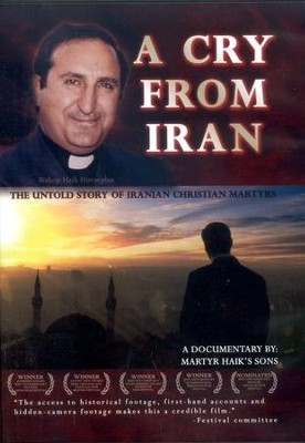 A Cry from Iran, DVD   -