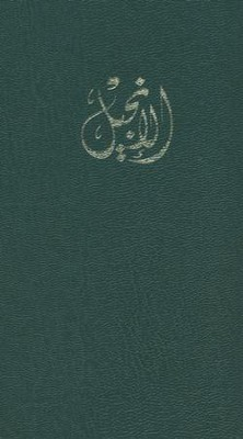 Contemporary Arabic New Testament  -     By: Biblica