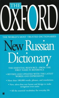The Oxford New Russian Dictionary  -     By: Oxford University Press