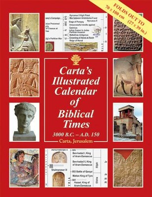 Carta's Illustrated Calendar of Biblical Times   -
