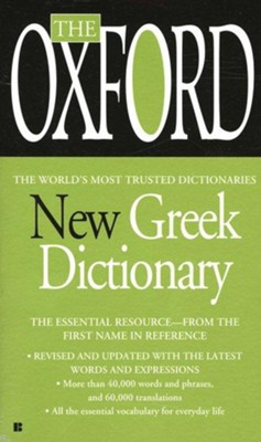 The Oxford New Greek Dictionary  -     By: Oxford University Press