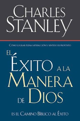 El Exito a la Manera de Dios, eLibro  (Success God's Way, eBook)  -     By: Charles F. Stanley