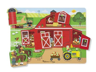 Around the Farm Sound Puzzle  -