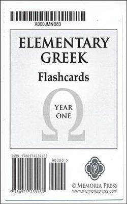 Elementary Greek Year 1 Flashcards   -     By: Christine Gatchell