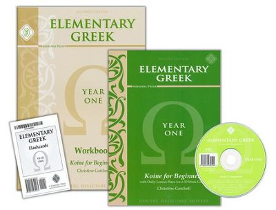 Elementary Greek, Year One Kit (without Teacher's Key & Test  s)  -     By: Christine Gatchell