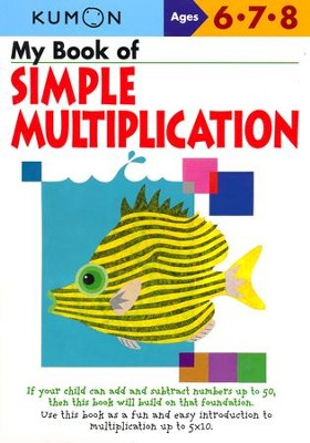 Kumon My Book of Simple Multiplication, Ages 6-8    -