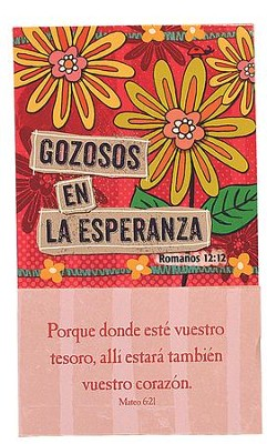 Gozosos en la Esperanza Magnetico (Rejoicing in Hope Magnet)  -
