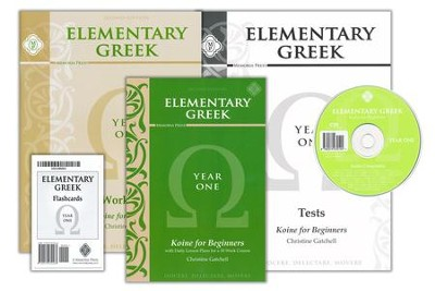 Elementary Greek Year One Complete Set   -     By: Christine Gatchell