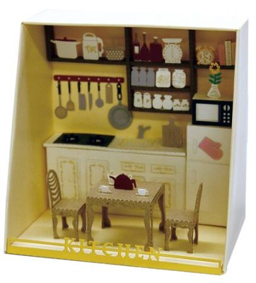 Paper Nano Japanese Papercraft, Kitchen  -