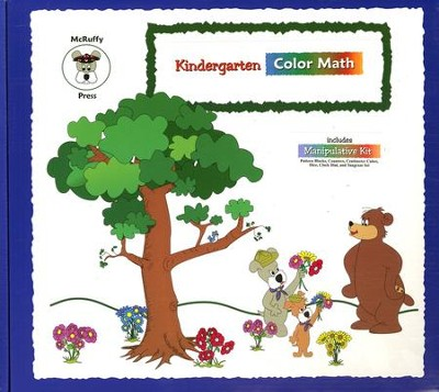 Kindergarten Color Math Curriculum Kit with  Manipulatives, Kindergarten  -     By: Brian Davis