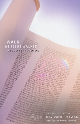 Discovery Guide, Volume 7 --Slightly Imperfect   -