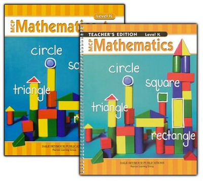 MCP Mathematics Level K, 2005 Edition, Homeschool Kit   -