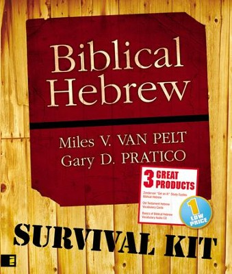 Biblical Hebrew Survival Kit  -     By: Gary D. Pratico, Miles V. Van Pelt