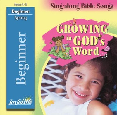 Growing in God's Word Beginner (ages 4 & 5) Audio CD   -
