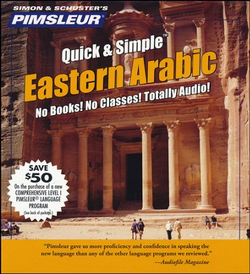 Eastern Arabic                         -     By: Pimsleur