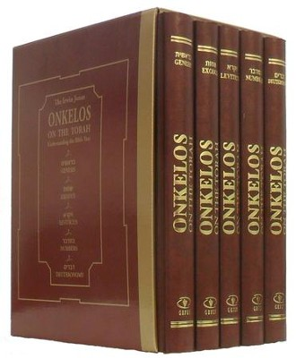 Onkelos on the Torah Understanding the Bible Text - 5 volume set  -     By: Israel Drazin, Stanley Wagner
