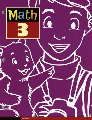 BJU Math Grade 3 Student Worktext, Third Edition (Updated  Copyright)  -