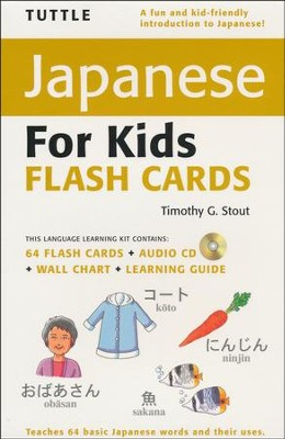Tuttle Japanese for Kids Flash Cards  -     By: Timothy G. Stout