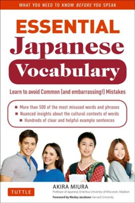 Essential Japanese Vocabulary: An Indispensable Aid to Achieving Fluency  -     By: Akira Miura, Wesley Jacobsen