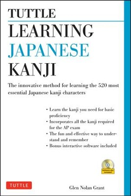 Learning Japanese Kanji: The Innovative Method to Learn the 500 Most Essential Japanese Kanji Characters  -     By: Glen Nolan Grant     Illustrated By: Ya-Wei Lin