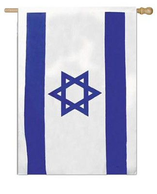 Israeli Flag, Star of David 32 x 44      -