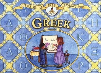 Little Bitty Baby Learns Greek   -