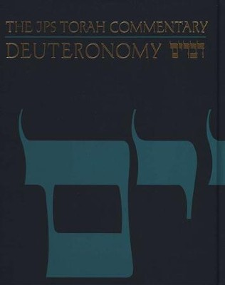 Deuteronomy JPS Torah Commentary  -     By: Jeffrey Tigay