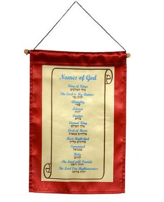 Names of God Banner, small   -