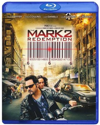 The Mark 2: Redemption, Blu-ray    -