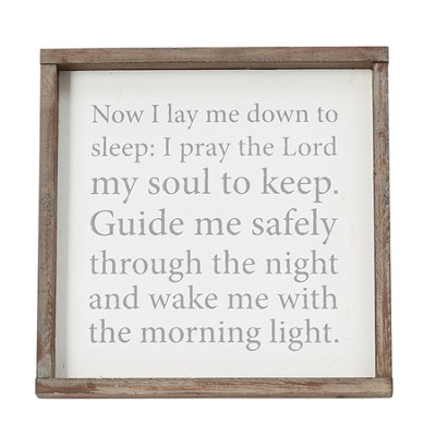 Goodnight Prayer Framed Art  -