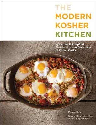 Modern Kosher Kitchen  -     By: Ronnie Fein