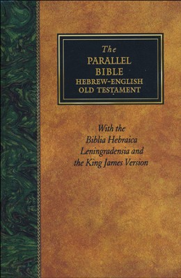 The Parallel Bible Hebrew-English Old Testament, Slightly Imperfect  -
