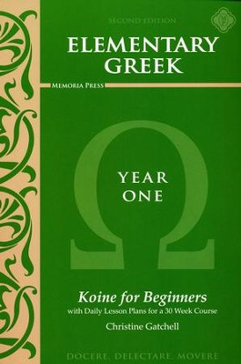 Elementary Greek Textbook, Year 1 Second Edition   -     By: Christine Gatchell, Gerald R. McDermott