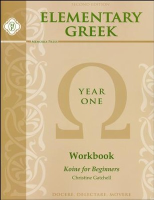 Elementary Greek: Year 1 Workbook, Second Edition   -     By: Christine Gatchell